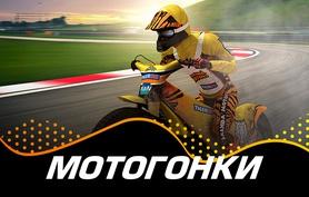 Virtual Speedway