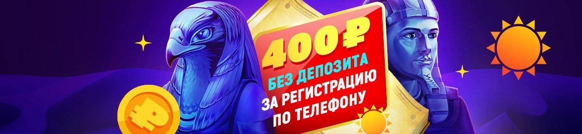 Плейдом казино официальный сайт